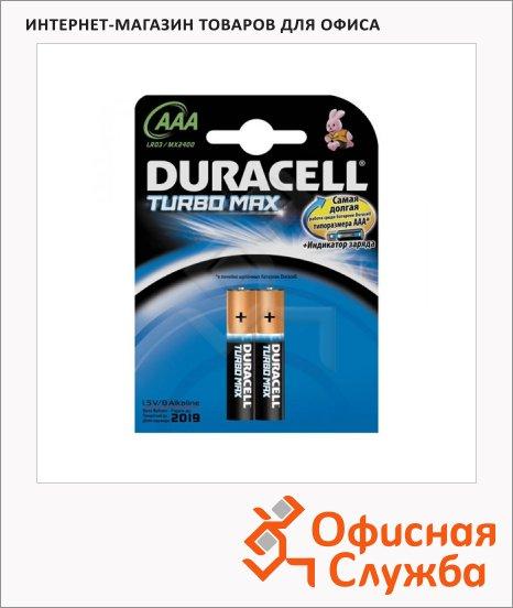 Батарейка Duracell Turbo Max AAA/LR03, 1.5В, алкалиновая
