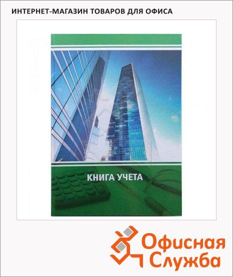 Книга учета Office Space А4, 96 листов, 7БЦ, офсет