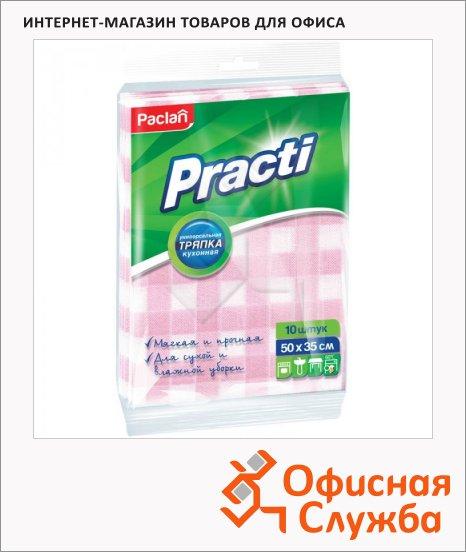 Салфетка хозяйственная Paclan Practi