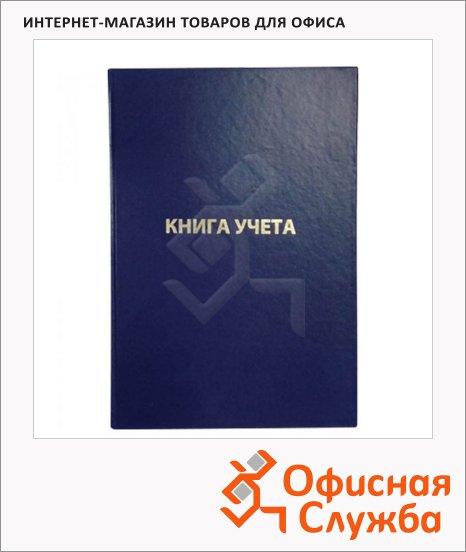 Книга учета Office Space