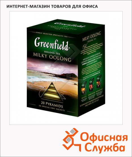 ��� Greenfield Milky Oolong (����� ������), �������, � ����������, 20 ���������
