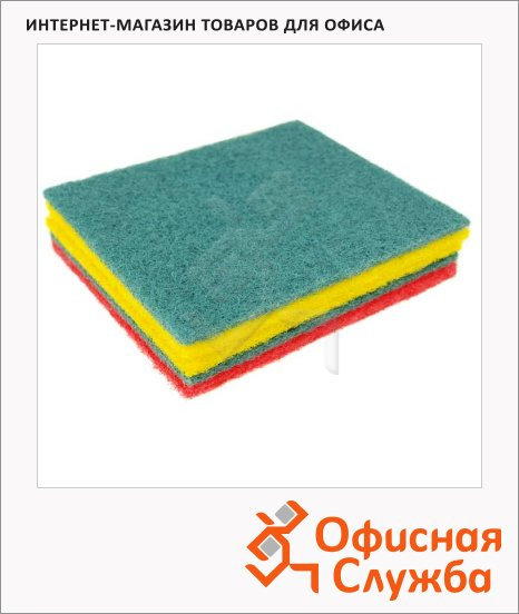 Губка для мытья посуды Vclean Тайфун абразивные, 10х12см, многоцветные