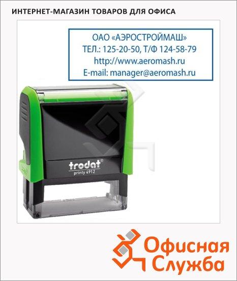 Оснастка для прямоугольной печати Trodat Printy 47х18мм, 4912