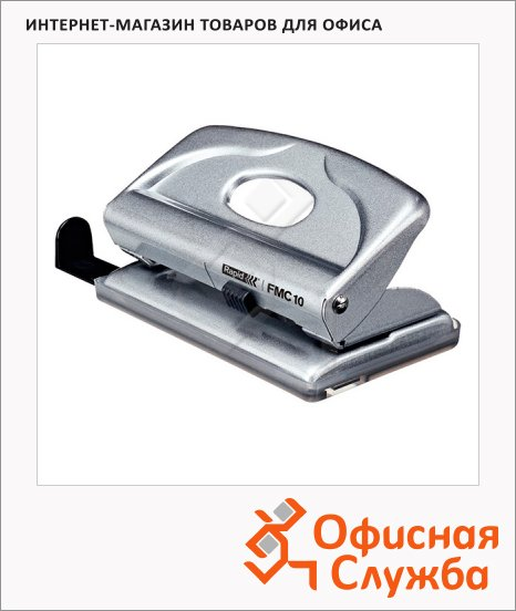 ������� Rapid Hole Punch �� 10 ������