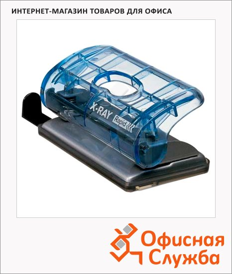 ������� Rapid X-Ray Hole Punch �� 10 ������