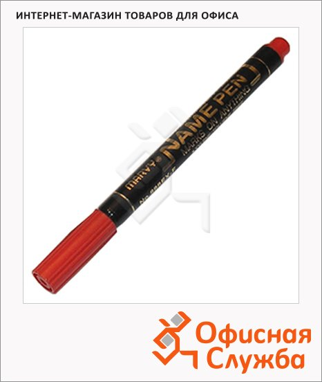 Маркер перманентный Marvy 888EX-FINE, 0.75мм, тонкий металлический наконечник