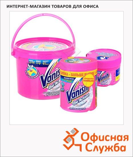 Пятновыводитель Vanish Oxi Action