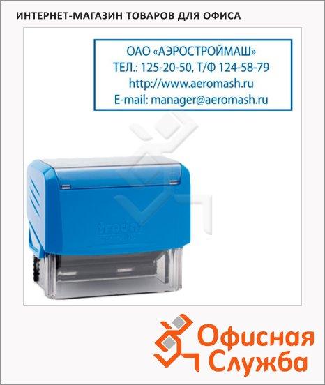 Оснастка для прямоугольной печати Trodat Printy 47х18мм, 3912