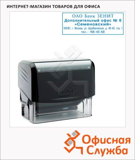 Оснастка для прямоугольной печати Trodat Printy 58х22мм, 3913