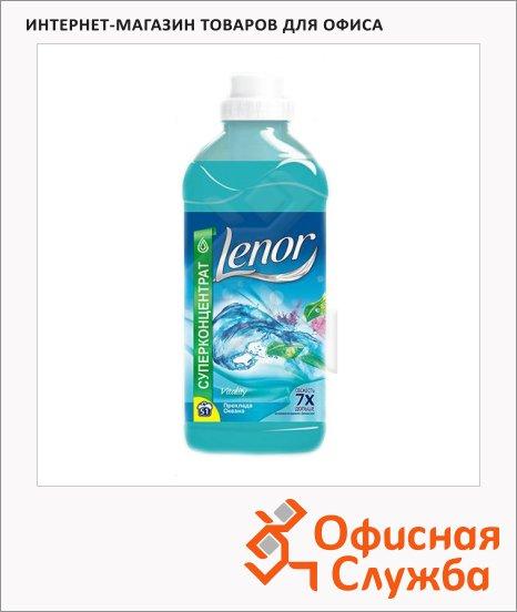 Кондиционер для белья Lenor 1.8л, суперконцентрат