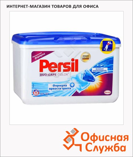 Капсулы для стирки Persil Duo-Caps Color 23шт, автомат