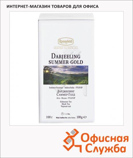 Чай листовой Ronnefeldt