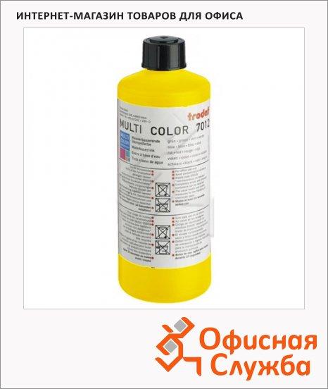 Штемпельная краска на водной основе Trodat Multi Color, 7012