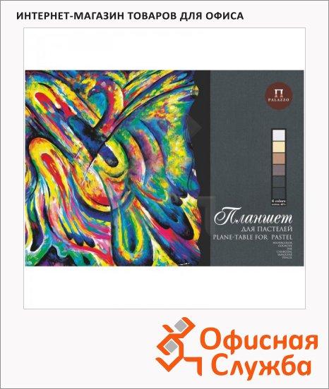 Папка для пастели Palazzo Сладкие грезы, 160г/м2, 18 листов, тиснение холст, тонированная, 6 цветов