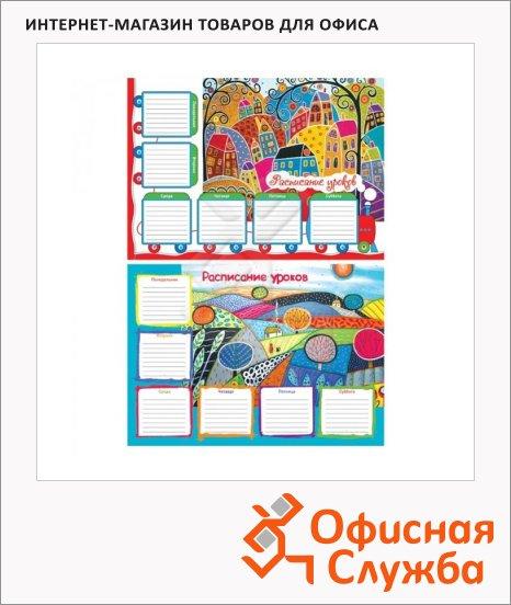 Расписание уроков Artspace