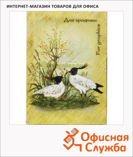 Альбом для рисования Лилия Холдинг Журавль, 180г/м2, 20 листов, на спирали