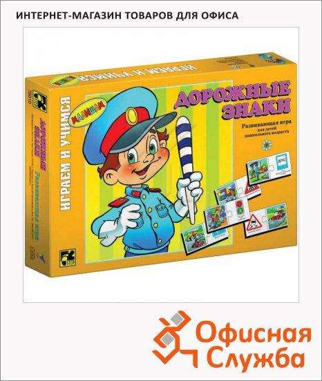 Игра обучающая Step Puzzle