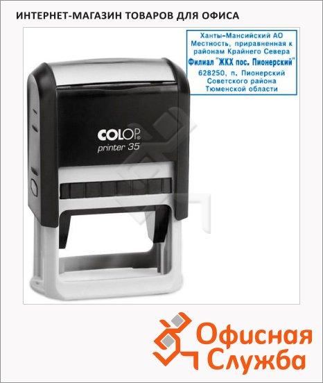 фото: Оснастка для прямоугольной печати Colop Printer 35 30х50мм черная