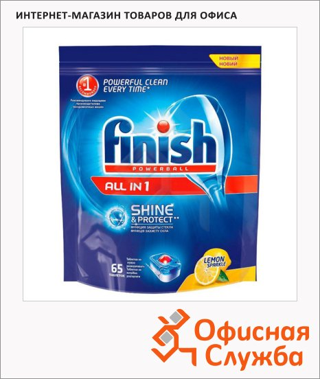 Таблетки для ПММ Finish All in One 65шт
