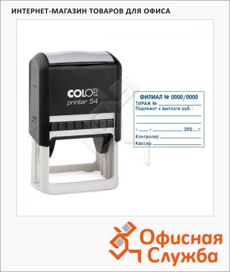 Оснастка для прямоугольной печати Colop Printer 54 50х40мм, черная