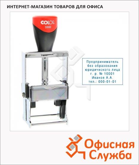 Оснастка для прямоугольной печати Colop Microban R3300 45х30мм, металлик