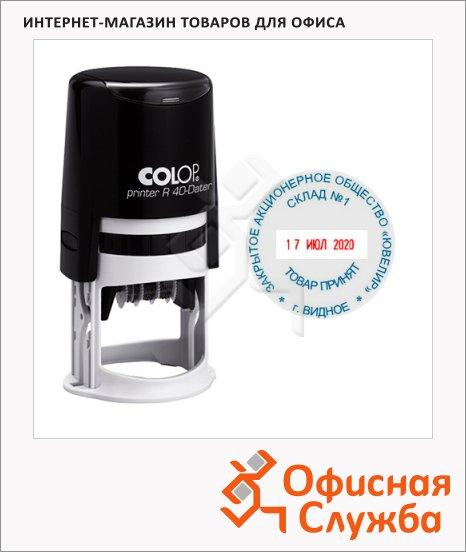 Датер со свободным полем круглый Colop Printer d=40мм, 3мм, русские буквы