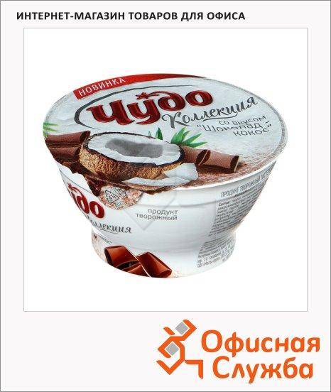 Йогурт Чудо творожный