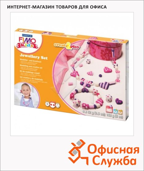 Набор для лепки из полимерной глины Fimo Kids create&play Сердца, 4 цвета x42г