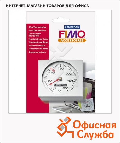 Термометр для духовки Fimo