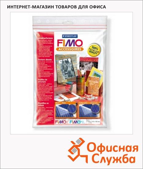 Текстурные листы для полимерной глины Fimo, 168х150мм, 2шт