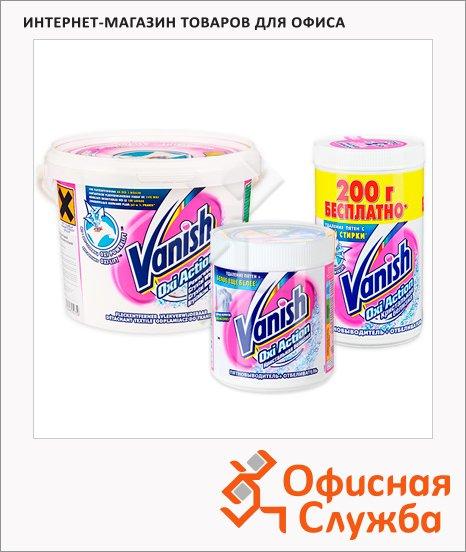 Пятновыводитель Vanish Oxi Action, кристальная белизна