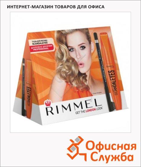 Подарочный набор Rimmel