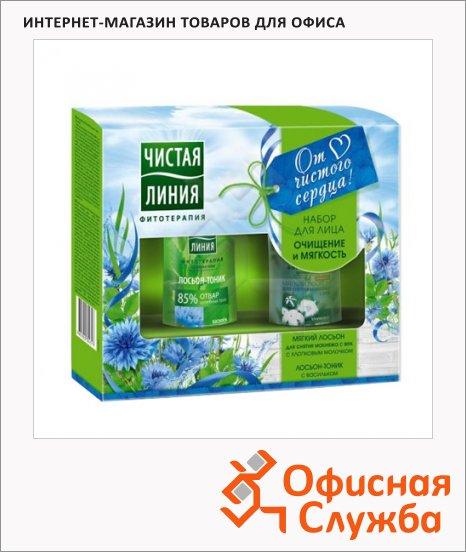 Подарочный набор Чистая Линия Очищение и мягкость для лица