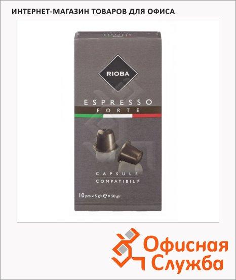 Кофе в капсулах Rioba Rioba Forte