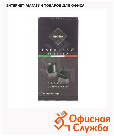 Кофе в капсулах Rioba Intenso