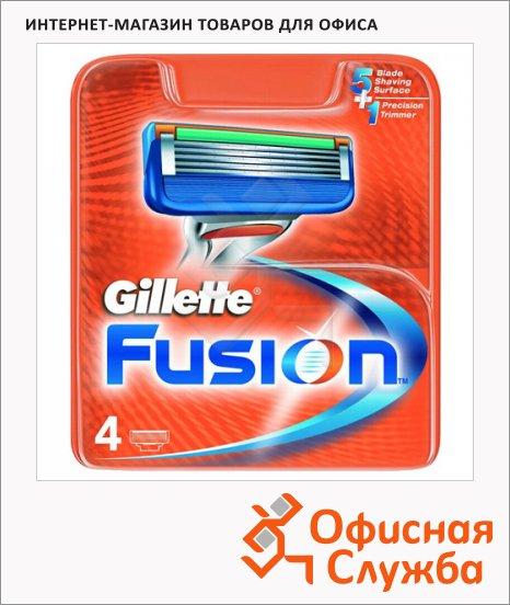 Кассеты для бритвенного станка Gillette Fusion, 4шт