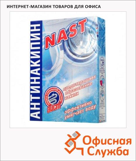 фото: Средство для смягчения воды Nast 0.5кг антинакипин, порошок