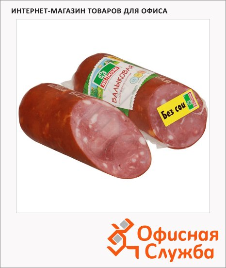 Колбаса Велком Балыковая варено-копченая, 400г