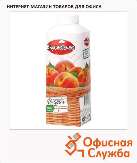Йогурт питьевой Вкуснотеево, 750г