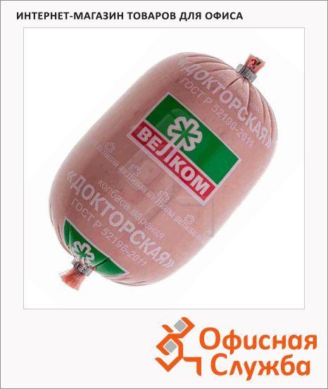 Колбаса Велком вареная Докторская, 500г