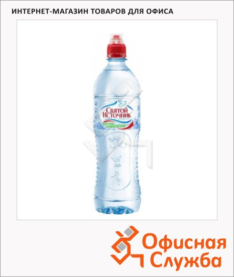 Вода питьевая Святой Источник Спорт