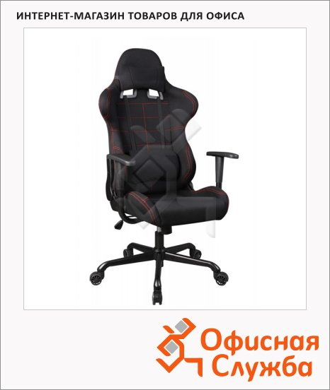 Кресло руководителя Бюрократ 771 ткань, черная, крестовина пластик