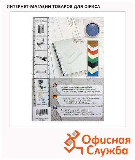 Обложки для переплета картонные Profioffice, А3, 230г/кв.м, 100шт