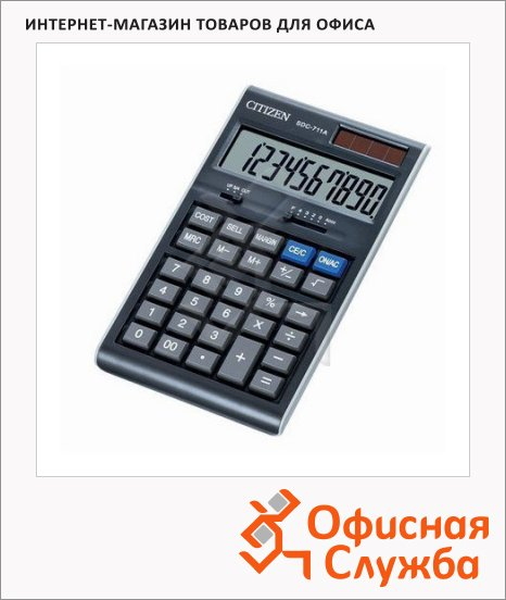 Калькулятор карманный Citizen SDC-711А