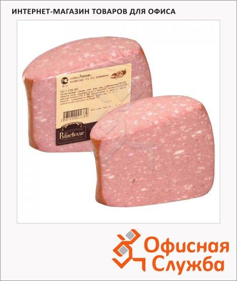 Колбаса Рублевский Русская вареная в натуральной оболочке, кг