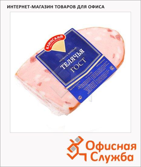 Колбаса Клинский телячья вареная, кг