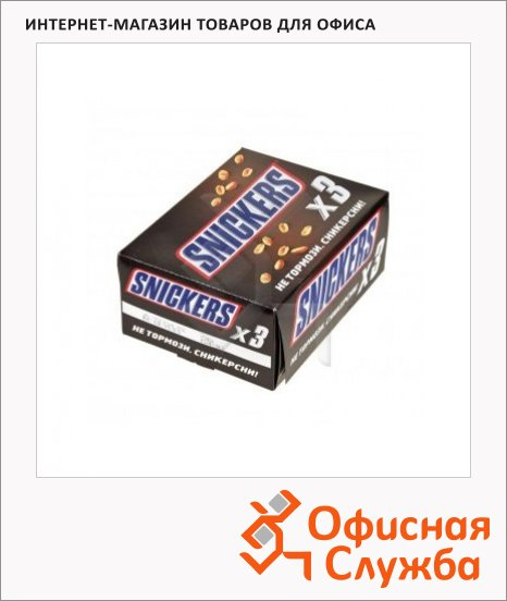 Батончик шоколадный Snickers