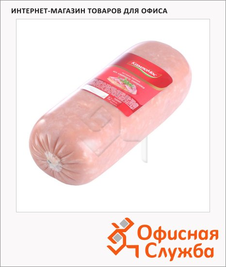 Ветчина Кампомос из свиного окорока, кг