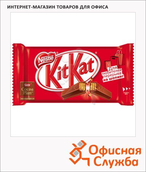 �������� ���������� Kit Kat ���������, 27�� � 45�