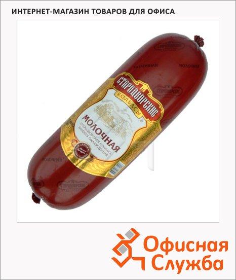 Колбаса Стародворские Колбасы Молочная ГОСТ вареная, кг